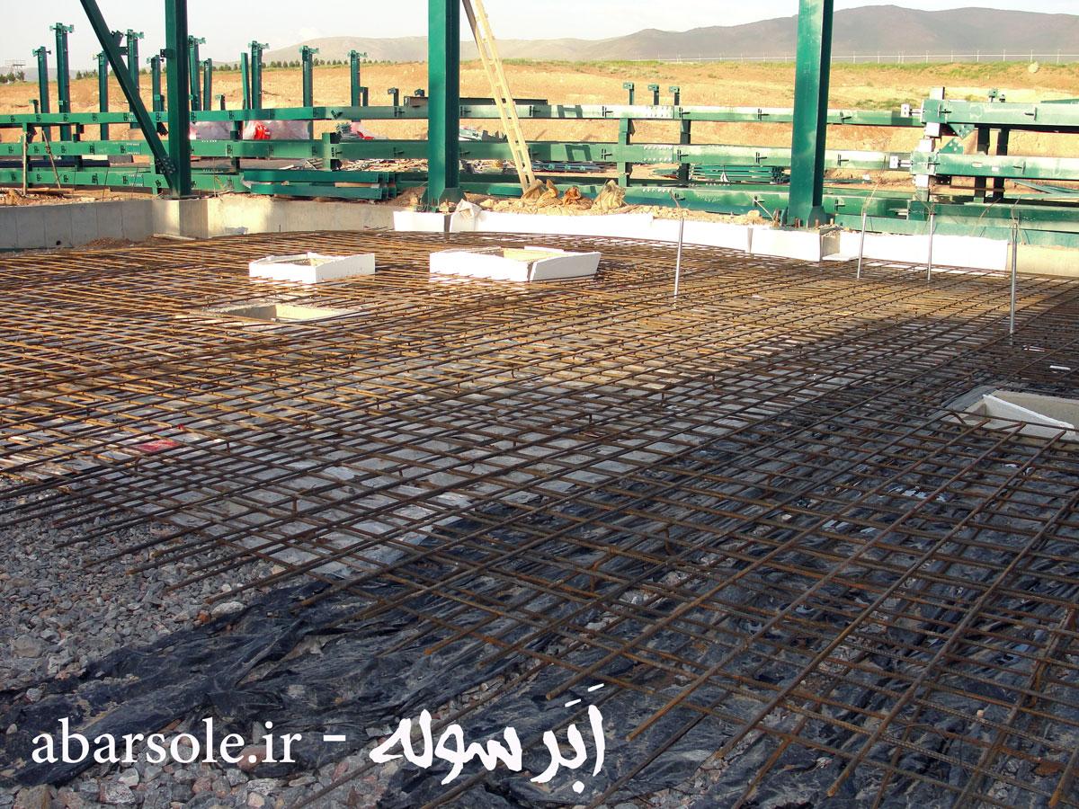 کف سخت صنعتی